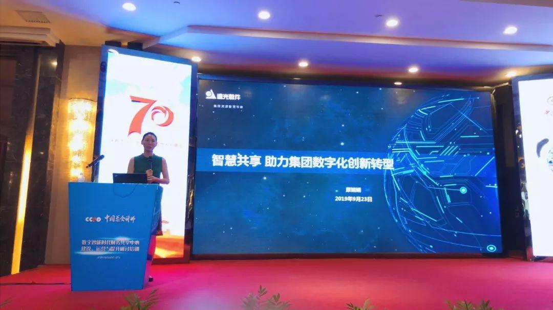 乐虎国际官方网vip:新时代智慧财务共享应把握哪些发展趋势?