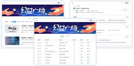 远光软件5款产品入选广东省工信厅企业助力抗疫复工产品名单
